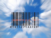 Bar code illustration — Stockfoto