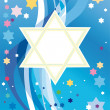 Glad background to the Jewish holiday — Stock Vector #2917876