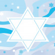 Glad background to the Jewish holiday - Imagen vectorial