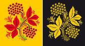 Modèle en créativité nationale de style hohloma — Vecteur