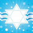 Stock Vector: Glad background to the Jewish holiday