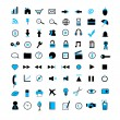 Web and Business Icons — Stock Vector