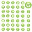 green buttons — Stock Vector