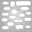 Chat Bubbles — Stock Vector #3436209