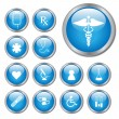 Medical Buttons — Stock Vector #3449820