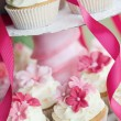 Foto de Stock  : Wedding cupcakes