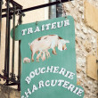 French butcher's sign — Stock Photo