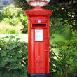 Stock Photo: Traditional British Postbox