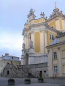 St. George's Cathedral in Lviv — Stock Photo