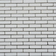 Brick walls - Stock Photo