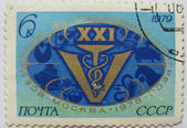 Stamp — Stock Photo