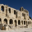 Stock Photo: Amphitheater entrance in Athens