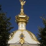 symbol Ruské impérium v horní části velkých palace kupole — Stock fotografie