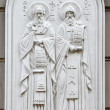 Monument of Saints Cyril and Methodius, Ukraine — Stock Photo #3304363