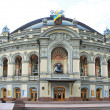 Kiev Opera House — Stock Photo #3467224