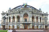 Kiev Opera House — Stock Photo