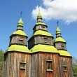 Old Ukrainian church — Stock Photo