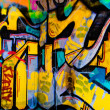 Grafitti background - Stock Photo