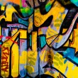 grafitti background — Stock Photo