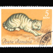 Post stamp - Stockfoto