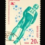 Post stamp — Stock Photo #3026487