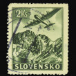 Post stamp — Stock Photo #3026671
