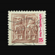 Stock fotografie: Post stamp