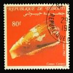 Постер, плакат: Post stamp