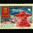 Post stamp -  