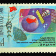 Post stamp — Foto Stock #3027538