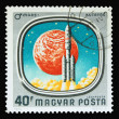Post stamp — Stock Photo #3028381