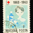 Post stamp — Stock Photo #3028662