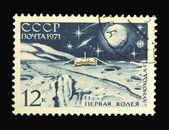 Post stamp — Zdjęcie stockowe