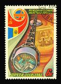 Post stamp — Photo