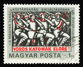 Post stamp — Photo