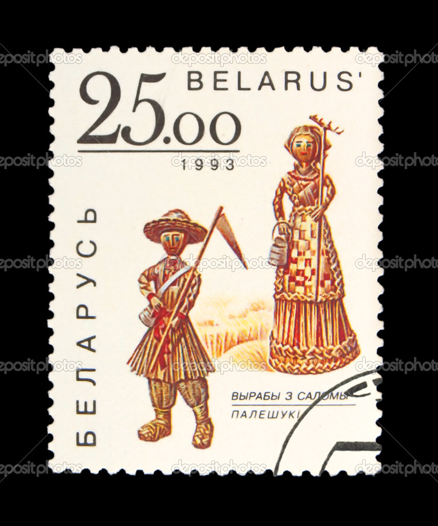 BELORUSSIA - CIRCA 1993: A stamp printed in Belorussia showing peasants circa 1993 — Stock Photo #3026629