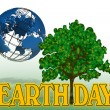 Royalty-Free Stock Photo: Earth Day Graphic