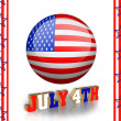 4Th of July clip art — Stock Photo