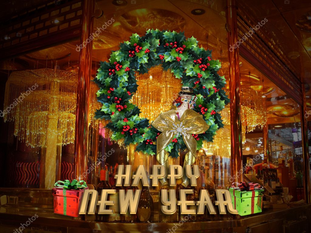 New Year 2011 digital graphic for party invitation or greeting card background — Stock Photo #3050322