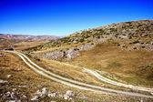 Landscape of Macedonia — Stock Photo