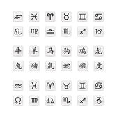 Astrologische teken pictogrammenset — Stockvector