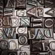 Stock Photo: Metal Typescript closeup