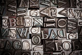 Metal Typescript closeup — Stock Photo
