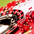 Stock Photo: Closeup Casino Games!