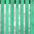 Stock Photo: Light green wooden fence