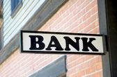 古い木製の銀行印 — ストック写真