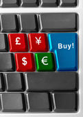 Currency buying — Stock Photo