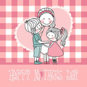 Happy mother`s day — Stock Vector