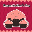 Happy Mother's Day — Stock Vector #2839892