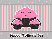 Happy Mother's Day — Stock Vector